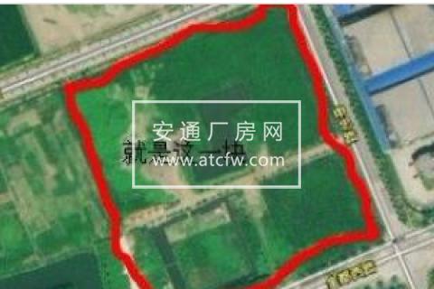 上海市闵行区50亩工业用地转让