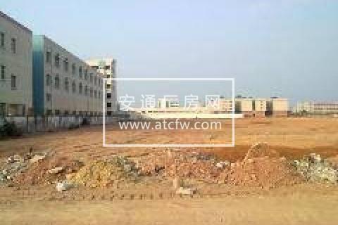 上海市闵行区12.5亩工矿仓储用地转让