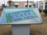 奉贤区浦星公路【市级工业园区】厂房出租0.6毛一平方,共960平方