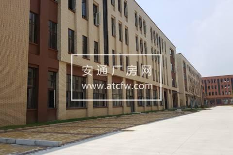 联东全新可租可售三证齐全50年产权厂房