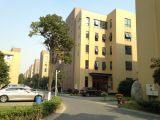 园区1269平精装小面积五层绿证带电梯8500一平