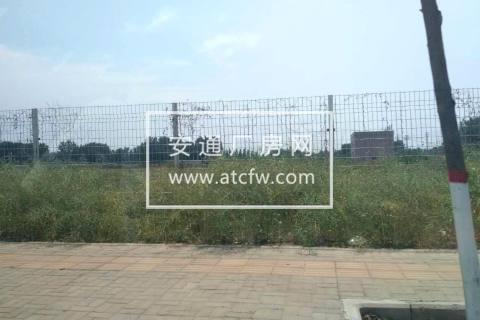秀洲高新区工业用地30亩空地出售,招商性质