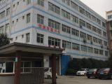 良渚大陆工业园区出租厂房5楼一层面积1120平米