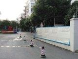 松江1100平厂房出售 四周明亮 园区形象好 可环评