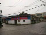 出售宁波周边1000平米厂房