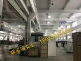 锡山东港厂房11000平米出售