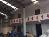 江宁禄口 街道1500方厂房出租