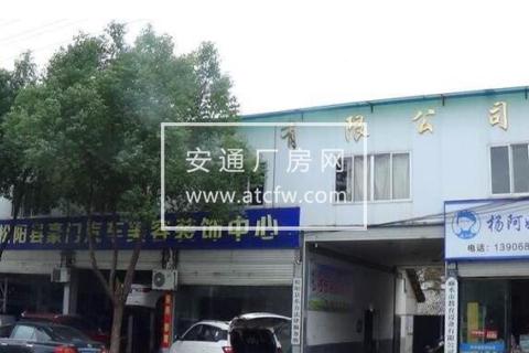 长虹东路154号1500平米厂房出售