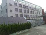 江宁滨江开发区6200平米厂房低价急售