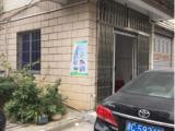 下吕浦一楼24平米仓库出售办公淘宝或居家等