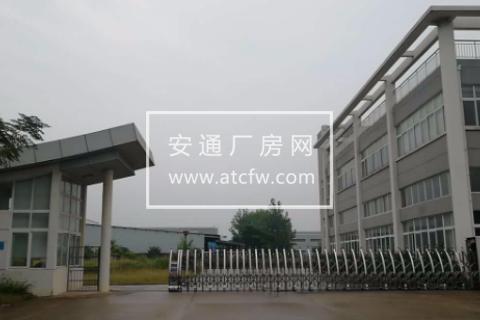 滁州南京周边12000方厂房出售