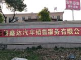 东北塘228省道路口4000平米仓库出租