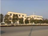 马鞍山经济技术开发区4147平米厂房出租