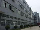 瓯北工业区厂房9000平方出售