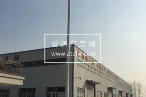 扬州北郊,苏皖边界线6000平米厂房出售