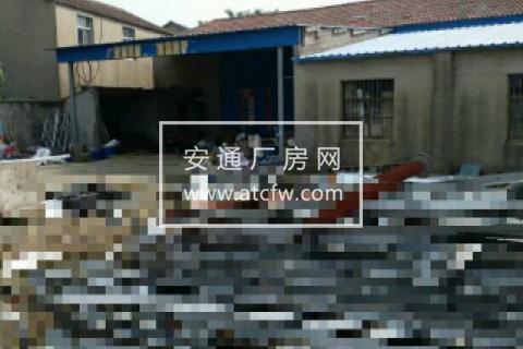 丹徒新区谷阳镇谷阳水库南2000平米厂房出售