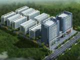 新区旺庄工业区内面积1500左右三层厂房出售