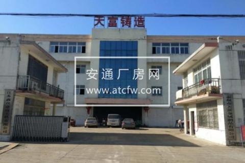 九龙8000平米厂房出售