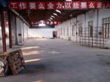 江都锦西钢结构4000平米厂房出租,315千伏公变 急租!