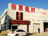 甬东弘生大道111号1800平方平米仓库出租