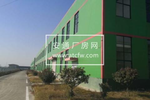 固镇工业园60000厂房出售