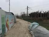 淮上区徐家岗铁道旁厂房2000平米左右厂房出租