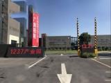 出租秀洲高照加创路标准厂房办公楼50−1800平米
