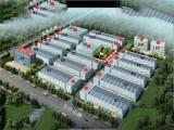 苏州意大利工业园标准电子厂房出租