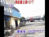 青浦区赵重公路800平方仓库出租