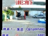 独门独院110多平方l办公仓库+500平方空地出租