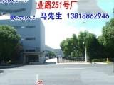 松江佘山标准厂房仓库出租