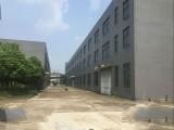 出租−长兴县和平镇回车岭工业区厂房出租