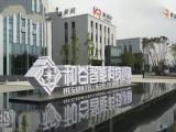 和谷智能科技小镇北京生产企业福利