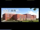 [独栋厂房]北京开发区已封顶期房惊爆价出售