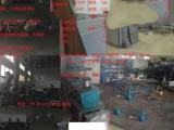 机械加工厂厂房与设备整体转让