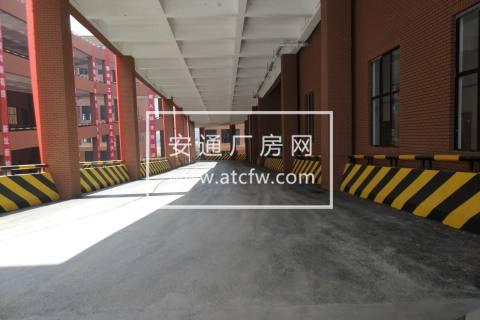 九龙坡区壹本工业园