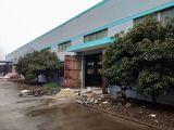 独门独院2300平米标准厂房出租