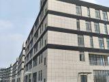 松江互联网产业园区招租 大平层 1300平 新建产业园区 可环评