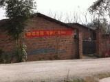 1200平米,养猪厂出租,可做厂房