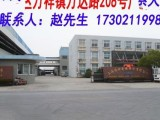 浦东新区万祥镇万达路208号标准厂房仓库出租