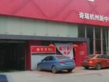 杭州新中南汽车维修有限公司厂房出租