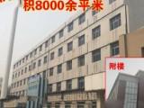 河北区建昌道厂房办公楼出租