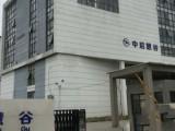 园区3楼 200平厂房 带窗户,可办公仓储,非中介
