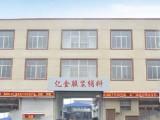 嘉善县西塘镇大舜钮扣路厂房3500平方米出租,近上海