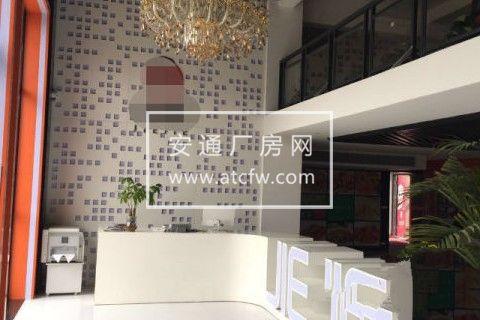 食品加工配送中心+办公楼 转让 温州潘桥
