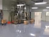 萧山-开发区 食品工厂全新装修1640方