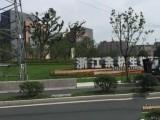 东湖高新杭州生物医药产业园新厂房出租