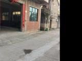 永康-东城街道
