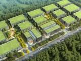 来安新城南京江北新区一河之隔工业用地厂房自由选择