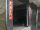 白龙桥镇厂房仓库出租